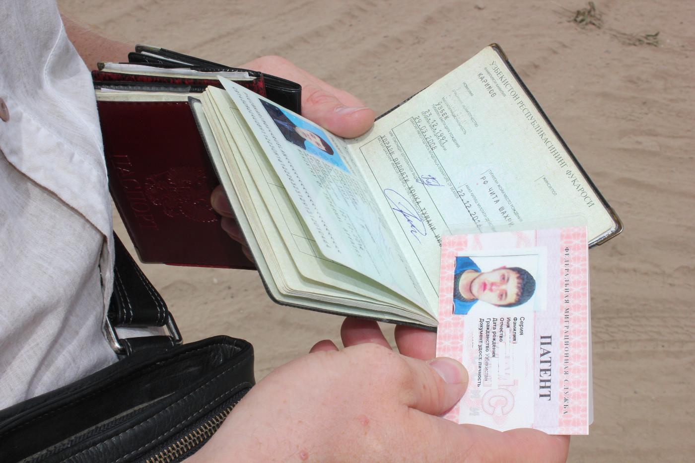 Патент на работу для граждан Украины в 2018 г 79