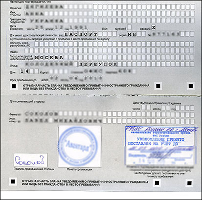 Как получить гражданство РФ гражданам Киргизии в 2019 году